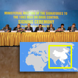 Mekong Ministers and UNODC sign Regional Action Plan, 21 May 2015. Photo: UNODC