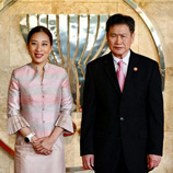 Thai Princess and UNODC delegation meet ASEAN Secretary-General and visit a prison for women in Indonesia